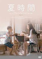 Moving On (DVD)(Japan Version)