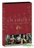 Shinobi Kogaban (First Press Limited Edition)(Japan Version-English Subtitles)