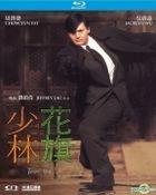 Treasure Hunt (1994) (Blu-ray) (Remastered Edition) (Hong Kong Version)