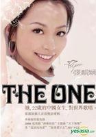The One (CD+VCD) (Hong Kong Version)