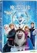 Frozen (2013) (DVD) (Hong Kong Version)