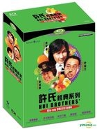 Hui Brothers Blu-ray Collection (Hong Kong Version)