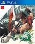 GUILTY GEAR Xrd REV 2 (Japan Version)