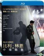 Billy Lynn's Long Halftime Walk (2016) (Blu-ray) (Taiwan Version)