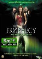 Prophecy: Forsaken (DVD) (Hong Kong Version)