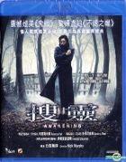 The Awakening (2011) (Blu-ray) (Hong Kong Version)