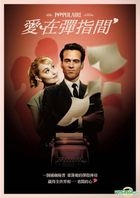 Populaire (2012) (DVD) (Taiwan Version)