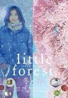 Little Forest: Winter & Spring (DVD)(Japan Version)