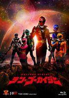 Ten Gokaiger (Blu-ray + Gokaigalleonkey) (First Press Limited Edition) (Japan Version)