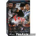 Hong Zhuang (2011) (DVD) (Ep. 1-32) (End) (China Version)
