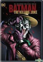 DCU: Batman: The Killing Joke (2016) (DVD) (US Version)