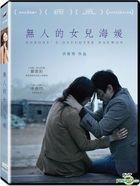 Nobody's Daughter Haewon (2013) (DVD) (Taiwan Version)