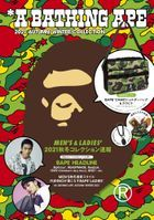 A BATHING APE® 2021 AUTUMN/WINTER COLLECTION