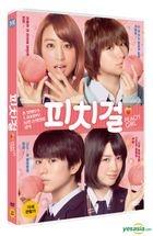 Peach Girl (DVD) (Korea Version)