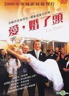 La Noce (DVD) (Taiwan Version)