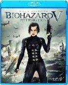 Resident Evil: Retribution (Blu-ray)(Japan Version)