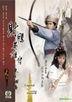 射鵰英雄傳 之 東邪西毒 (1983) (DVD) (1-20集) (完) (足本特別版) (中英文字幕) (TVB劇集)
