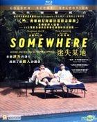 Somewhere (2010) (Blu-ray) (Hong Kong Version)