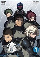 World Trigger 2nd Season Vol.1 (DVD) (Japan Version)