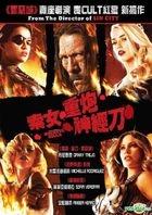 Machete Kills (2013) (Blu-ray) (Hong Kong Version)