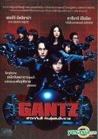 Gantz (DVD) (Thailand Version)
