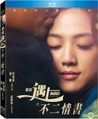 Book of Love (2016) (Blu-ray) (English Subtitled) (Taiwan Version)