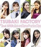2nd STEP Solo and Dance Practice Clips (Blu-ray) (Japan Version)