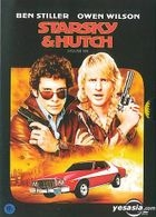 Starsky & Hutch (Korean version)