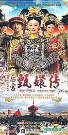 后宫甄嬛传 (H-DVD) (压缩完整版) (完) (中国版)