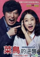 You Call It Passion (2015) (DVD) (Taiwan Version)