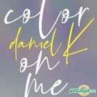 Kang Daniel Mini Album Vol. 1 - Color On Me (Taiwan Version)