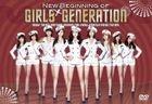 Girl's Generation Torai - Rainichi Kinenban - New Beginning of Girls' Generation (Normal Edition)(Japan Version)