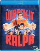 Wreck-it Ralph (2012) (Blu-ray) (2D) (Hong Kong Version)