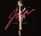 WHAT YOU WANT (Normal Edition)(Japan Version)