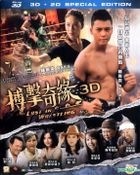 Lost in Wrestling (2014) (Blu-ray) (2D + 3D) (Hong Kong  Version)
