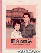 Encounter at the Station (1965) (DVD) (Remastered Edition) (Taiwan Version)