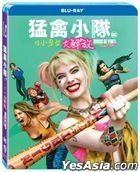 Birds of Prey: And The Fantabulous Emancipation of One Harley Quinn (2020) (Blu-ray) (Taiwan Version)