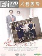 Da Ai Drama - Ai You Ni Lai Zuo Ban (DVD) (End) (Taiwan Version)