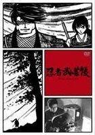 Ninja bugei cho (DVD) (Japan Version)