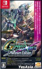 SDガンダム ジージェネレーション クロスレイズ プラチナムエディション (日本版)