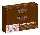Shitsuren Chocolatier (Blu-ray)(Japan Version)