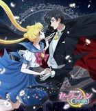 Pretty Guardian Sailor Moon Crystal Vol.6 (Blu-ray) (Normal Edition)(Japan Version)