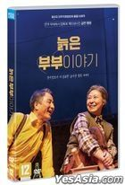 The Story of an Old Couple : STAGE MOVIE (DVD) (Korea Version)