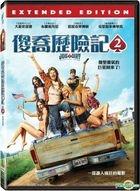 傻喬歷險記 2 (2015) (DVD) (台湾版)