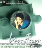 My Star Series: Lost & Found - Faye Wong