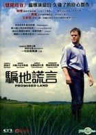 Promised Land (2012) (DVD) (Hong Kong Version)