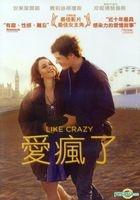 Like Crazy (DVD) (Taiwan Version)