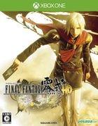 FINAL FANTASY Type 0 HD (Japan Version)