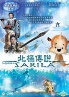 The Legend of Sarila (2013) (Blu-ray) (Hong Kong Version)