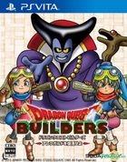 Dragon Quest Builders Alefgard o Fukkatsu Seyo (Japan Version)
